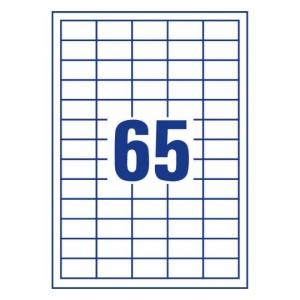 Белые самоклеющиеся универсальные этикетки, 38 x 21,2мм, 3666 - 200