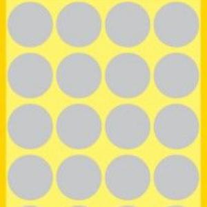 Серые этикетки-точки из бумаги, ? 18, 3171