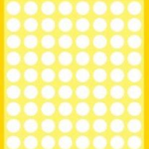 Белые этикетки-точки из бумаги, ? 8, 3175