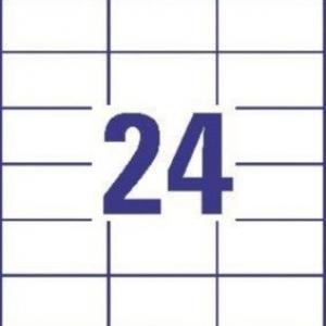 Белые универсальные эко- этикетки из бумаги, 70 x 36, LR3475