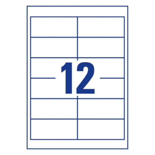 Белые самоклеющиеся универсальные этикетки, 97 x 42,3мм, 3659 - 200