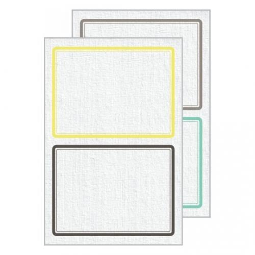 Этикетки living для декора, 97 x 73мм, 62020