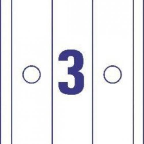 Белые непрозрачные этикетки для подвесных папок из бумаги, 63 x 297, L4757-25