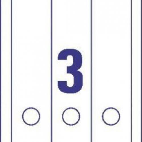 Белые длиные непрозрачные этикетки из бумаги для папок, 61 x 297, L4759-25