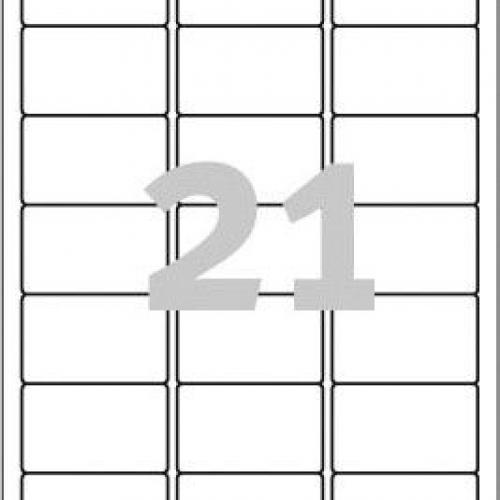 Удаляемые белые этикетки из бумаги, 63.5 x 38.1, L6023REV-25